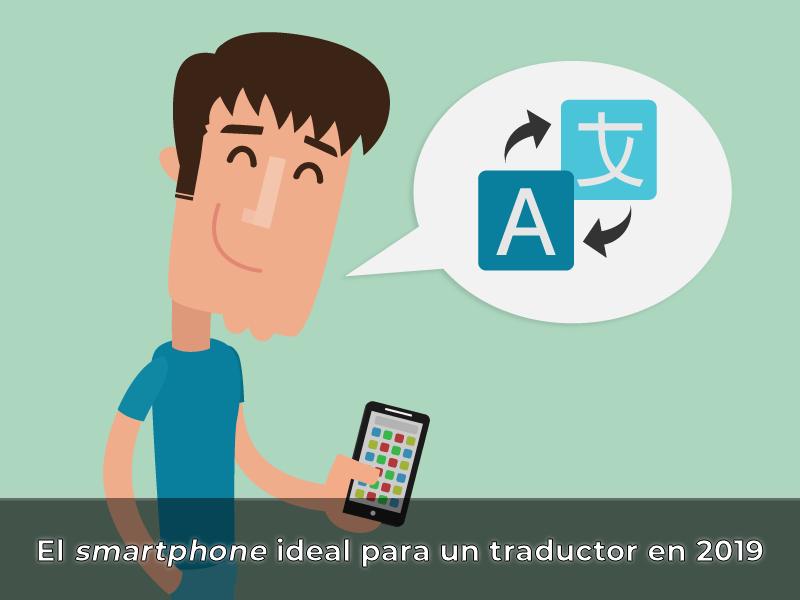 banner_post_smartphones